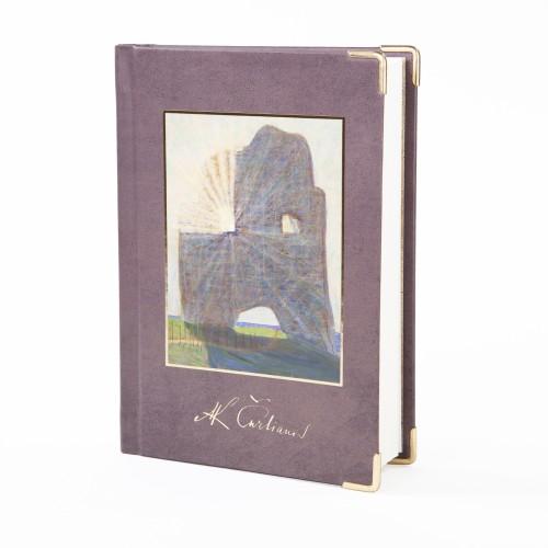 """Notebook M. K. Čiurlionis """"The Past"""""""